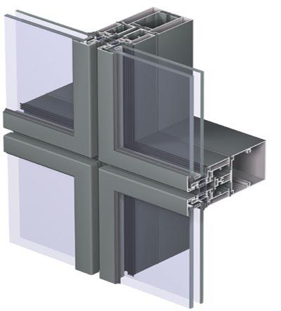 алюминиевое остекление фасадов